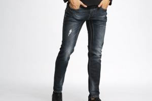 Apparel Manufacturer OEM Jeans