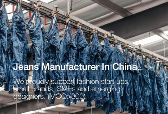 OEM Jeans Factory