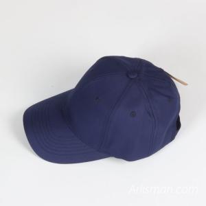 Plain Baseball Caps Manufacturer